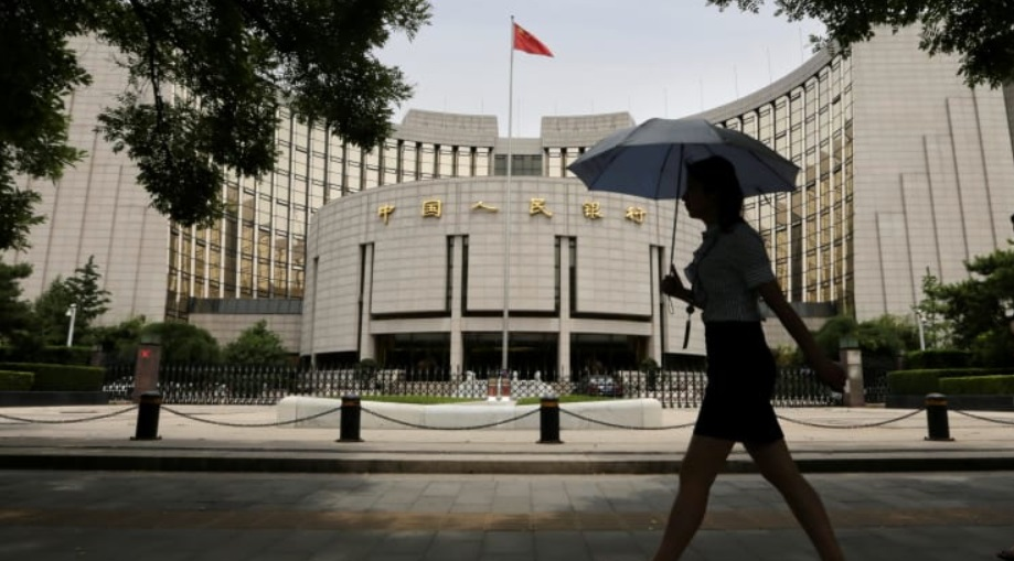 China's PBOC cuts reserve ratio for banks as economy stalls