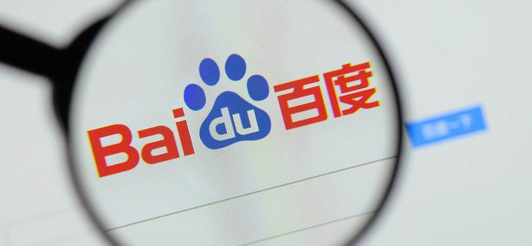 Baidu Wave Analysis – 22 May, 2020