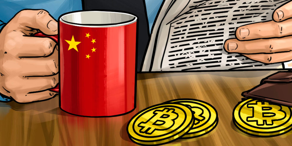 China Warns Against Cryptocurrency 'Speculation' Amid Blockchain Hype