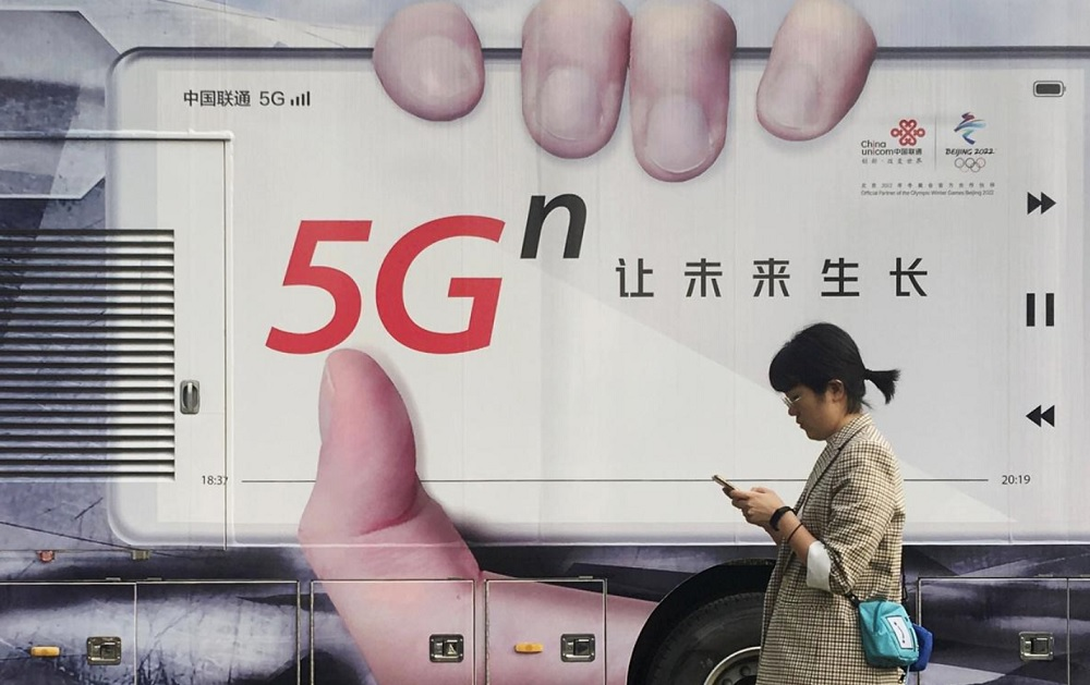 China's state telecoms to launch 5G services on Friday