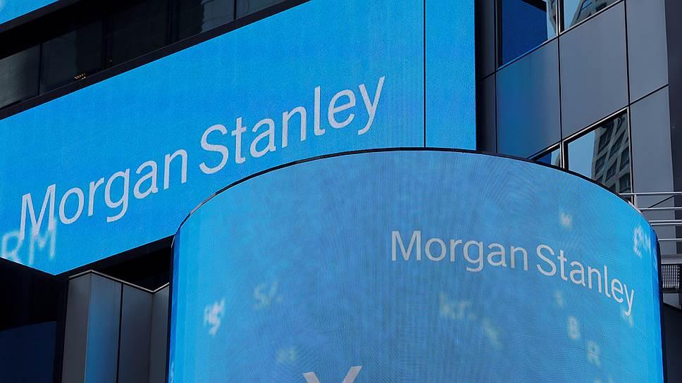 Morgan Stanley Wave Analysis – 28 October, 2019