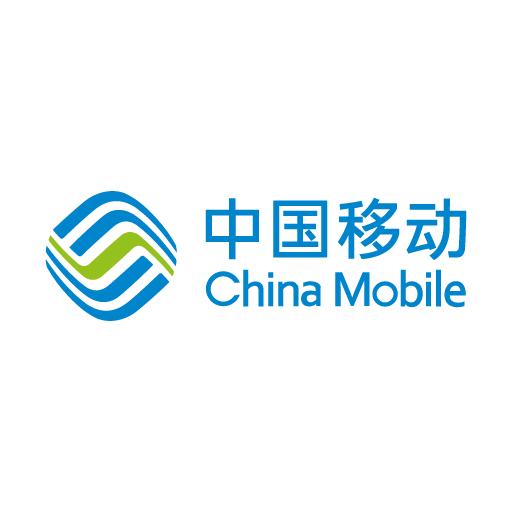 China Mobile Wave Analysis – 13 November, 2019