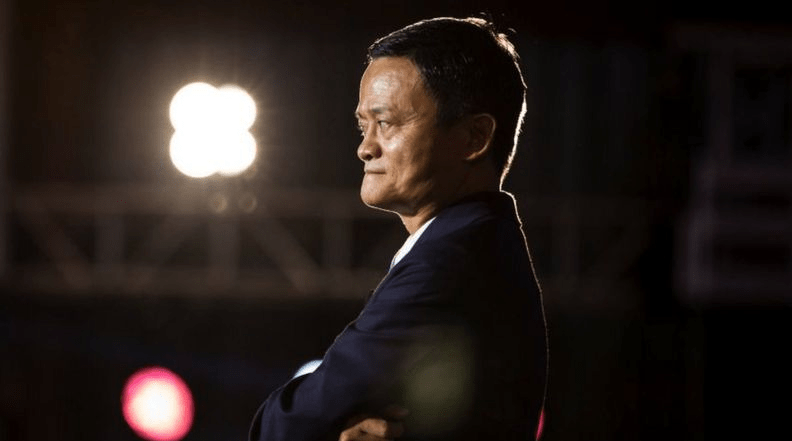 Jack Ma's Ant Group set for record $34bn market debut