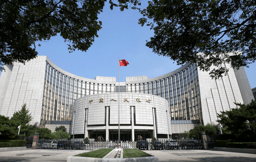 China short-term rate hits near 6-year high on holiday demand, policy tightening worries