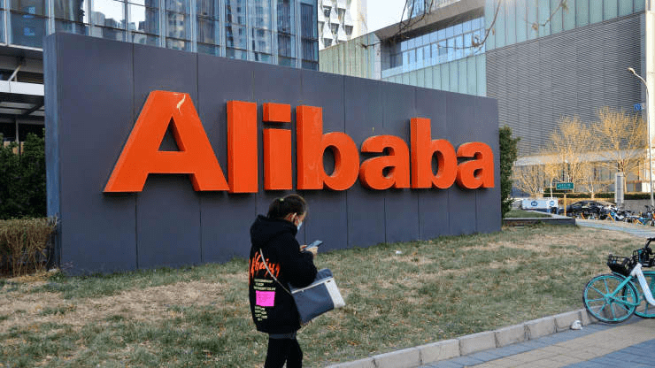 China slaps Alibaba with $2.8 billion fine in anti-monopoly probe